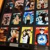 漫画インベスターZが15巻まで全て買っても129円