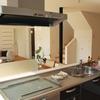 フラット35「リノベ」金利0.6%引下げで中古住宅のリノベーション費用を安くできる条件