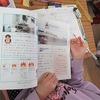 3年生:社会 消防施設を調べる