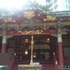 渋谷にあるすんごいパワースポット 金王八幡宮