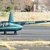 2019年12月27日(金) 調布飛行場にJA7985が飛んできた話