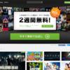 動画配信サービス「Hulu」をめちゃくちゃ詳しく紹介します!登録方法や解約方法なども併せて解説