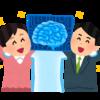 自然言語処理×ジャーナリズムな研究まとめ ~ EMNLP2017 Workshopより ~