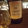 ブラドノック 1977 23年 53.6% レアモルト