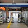 椎名町の住みやすさを解説!スーパー情報や一人暮らし・治安情報など暮らしの事情をまるっと解説!
