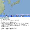 【地震情報】11月5日04時26分頃に国後島付近を震源とするM6.2の地震が発生!日本の沿岸では若干の海面変動があるかもしれないが、津波の心配はなし!ただ、北海道沖では東日本大震災クラスのM8.8以上の超巨大地震の発生が切迫!!
