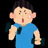 マスターズスイマーのための筋トレ12 ~スーパーセットで上腕二頭筋と三頭筋を鍛える~