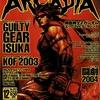アルカディア 43 : アルカディア Vol.43 ( 2003 年 12 月号 )