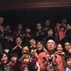 東京都日野市築150年の古民家「ヒラヤマちべっと」で一品一灯の会を開催しました!