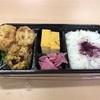 渋谷区渋谷 渋谷ヒカリエの「つけにく麹屋」で特製からあげ弁当
