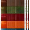 革作品の素材② 麻糸とナイロン系糸