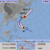 台風24号の被害と対応