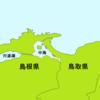 【遠征者必見】中海シーバスのポイント