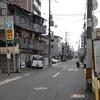徳庵(東大阪市)