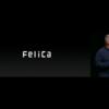 iPhone7のブラックが一番かっこいい