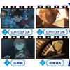 【グッズ】劇場版『名探偵コナン ゼロの執行人』アニメブロック 2018年4月頃発売予定
