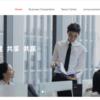 中国信用調査機関のハブ「百行征信(バイハンクレジット)」、唯一認可を得た企業の正体とは?