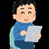 【将棋DB2】将棋の勉強法④