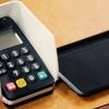 クレジットカードの支払い方法