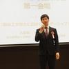 一宮西病院 医療機器管理室・武藤崇史が、愛知県臨床工学技士会 第15回学術大会の大会長を務めました