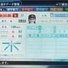 293.オリジナル選手 水川泉選手 (パワプロ2018)