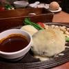 五反田の大人気店「ミート矢澤」の黒毛和牛のA5ランクのみを使用したハンバーグが最高!