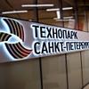 【ロシアIT】古都よりイノベーションを。サンクトペテルブルクのITエコシステムの特徴とは?