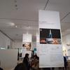 金沢美術工芸大学の卒業・修了制作展に行ってきました