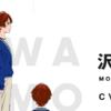 TVアニメ「ワンダーエッグ・プライオリティ」第四話の感想とか