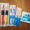 毎月1日は、歯ブラシを新しくする日