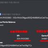 Game Balanceってなんだろう?XP Balanceとの違いは? - XPコインのよくある質問