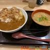 【吉野家】『肉だく牛カレーと豚汁』の件