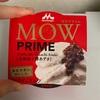 森永アイス:PARMクッキーチョコレート/MOW PRIME北海道十勝あずき/チェリオ(濃厚チョコモンブラン・覚醒チョココーヒー/ピノ おどるカフェモカ