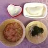 お野菜からの離乳食  [151日目 オートミールのトマト粥]