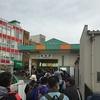近鉄ハイキング(近鉄富田駅~三岐鉄道・暁学園前駅)2017年4月9日(日)