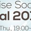 ツールか、文化か、あり方か 〜 Enterprise Social Festival 2013 に参加して