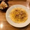 🚩外食日記(257)    宮崎  「ビストロカフェ Repos(ルポ)」⑤より、【おまかせパスタコース】‼️
