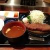 新宿,もと村,牛カツ,201809