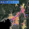 淀川・桂川・大和川が氾濫したらどうなるのか「大阪・京都 洪水ハザードマップ」