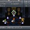 クロノ初期レベル、魔王戦(DS版クロノトリガー)