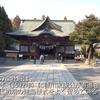 埼玉の一宮神社その2 秩父神社に参拝しました。