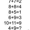 【算数なぞなぞ】7+7=2なら4+9=?