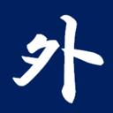 外資系ビジネスマンが斬る!日本のおかしなニュース