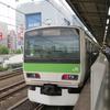 9/20 横浜線駅めぐり