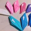 折り紙師⑅*✲゚*。 りま