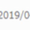 2019/04/15(月) 添付ファイル付不審メールの調査