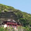 絶景の崖観音(大福寺)