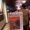 芸術の秋は美術館へ!ムンク展に行って感じるパワーとは