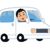 走行税を導入か?電気自動車普及でガソリン税の変わりか?