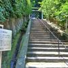第11回 東京 旧岩崎邸
